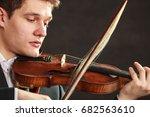 music  misfortune  bad luck... | Shutterstock . vector #682563610