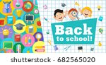 welcome back to school  vector... | Shutterstock .eps vector #682565020