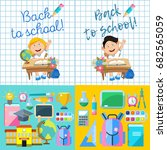 welcome back to school  a set... | Shutterstock .eps vector #682565059