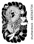 hand drawn dragon and koi fish... | Shutterstock .eps vector #682565734