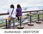 Phetchabun  Thailand   July  1...