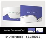 vector business card set  for... | Shutterstock .eps vector #68258089