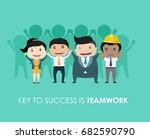 team of business people with... | Shutterstock .eps vector #682590790