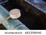 Stock photo water ladle use to cleansing body before enter shinto shrine called temizuya or chozuya 682598440