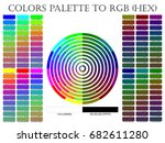 color palette composition shade ... | Shutterstock .eps vector #682611280