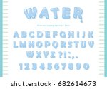 water font design. transparent... | Shutterstock .eps vector #682614673
