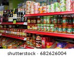 Small photo of BARCELONA, SPAIN - MARCH 22, 2015: Shelves with canned goods at Polish supermarket in Barcelona.