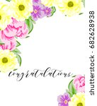 romantic invitation. wedding ... | Shutterstock .eps vector #682628938