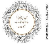 romantic invitation. wedding ... | Shutterstock .eps vector #682628980