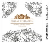 romantic invitation. wedding ... | Shutterstock .eps vector #682632814