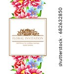 romantic invitation. wedding ... | Shutterstock .eps vector #682632850