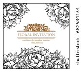 romantic invitation. wedding ... | Shutterstock .eps vector #682634164