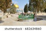 jerusalem  israel. march 19 ... | Shutterstock . vector #682634860