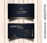 elegant business card | Shutterstock .eps vector #682635733