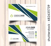 blue and green business card... | Shutterstock .eps vector #682635739