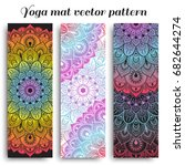 set of colorful yoga mat vector ... | Shutterstock .eps vector #682644274
