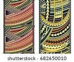 set of maori style ornaments.... | Shutterstock .eps vector #682650010