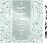 luxurious wedding invitation... | Shutterstock .eps vector #682661734