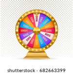 fortune wheel  game spin ... | Shutterstock .eps vector #682663399