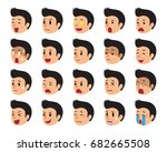 cartoon set of a man faces... | Shutterstock .eps vector #682665508