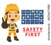 construction engineer with... | Shutterstock .eps vector #682667488