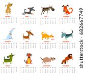 monthly calendar 2018 with cute ... | Shutterstock .eps vector #682667749
