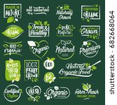 set of labels and badges for... | Shutterstock .eps vector #682668064