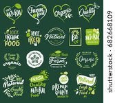 set of labels and elements for... | Shutterstock .eps vector #682668109