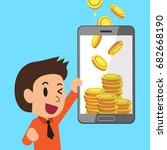 business concept cartoon... | Shutterstock .eps vector #682668190