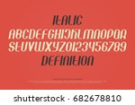 set of stylized alphabet... | Shutterstock .eps vector #682678810