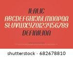 set of stylized alphabet... | Shutterstock .eps vector #682678810