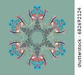 icon silhouette. snowflake... | Shutterstock . vector #682692124
