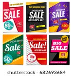 sale banners template collection | Shutterstock .eps vector #682693684