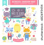 back to school design set with... | Shutterstock .eps vector #682695454