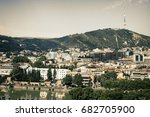 tbilisi  georgia  jul. 18  2017 ...   Shutterstock . vector #682705900