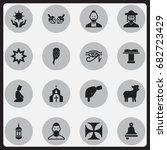 set of 16 editable faith icons. ...