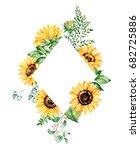beautiful watercolor rhombus... | Shutterstock . vector #682725886