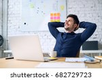 smiling handsome businessman... | Shutterstock . vector #682729723