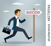 success concept. businessman...   Shutterstock .eps vector #682730566