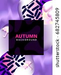 umbrella abstract color poster  ... | Shutterstock .eps vector #682745809