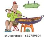 an indian street food vendor... | Shutterstock .eps vector #682759504