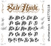 old english tattoo lettering  | Shutterstock .eps vector #682773118