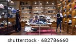 tokyo  japan   july 22th  2017. ... | Shutterstock . vector #682786660