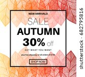 autumn sale banner for online... | Shutterstock .eps vector #682795816