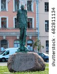 Small photo of SAINT PETERSBURG, RUSSIA - JULY 4, 2017: Monument to Andrei Sakharov, Russian nuclear physicist, Soviet dissident, Nobel Peace Prize winner, activist for disarmament, peace and human rights.