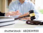 judge gavel with justice ... | Shutterstock . vector #682834900