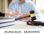 judge gavel with justice ... | Shutterstock . vector #682834900