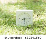 White Rectangle Simple Clock O...
