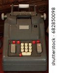 Small photo of Old adding machine, a calculator from the past