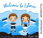 Estonia   Boy And Girl With...